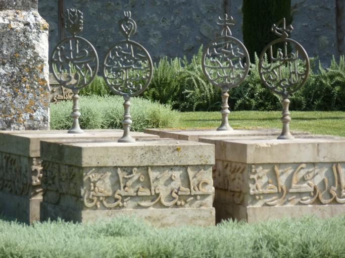Stèles en pierre d'Alep
